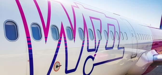 Wizz Air logo