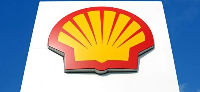 1-Shell-pecten,-The-Netherlands---Shell-logo-with-blue-sky.jpg