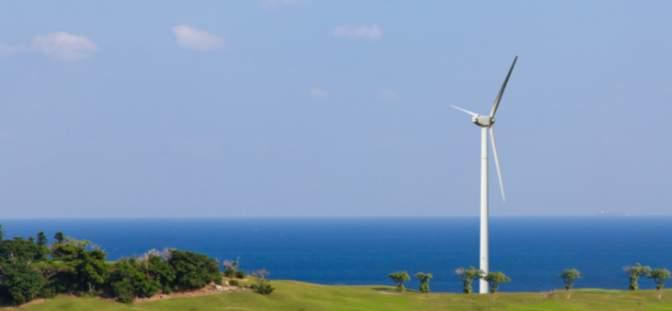 EQTEC PLC - EQTEC agrees to sell Irish windfarm in €1.1mln deal