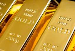 Ora Banda Mining Ltd - Ora Banda Mining anticipating its first gold bar by the end of January