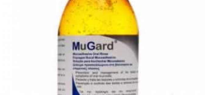 mugard_cancer_treatment__350px_4cb454c522817.jpg